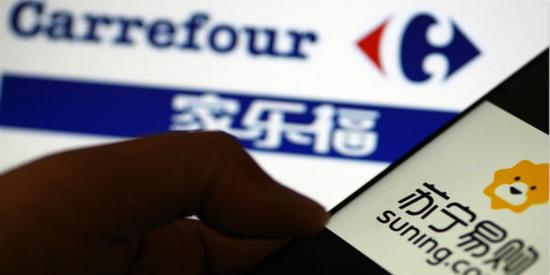 Suning completes acquisition of Carrefour China for $698 mln